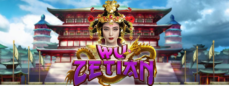 Wu Zetian Online Slot Review: Let's Dance With the Beautiful and Powerful Chinese Empress